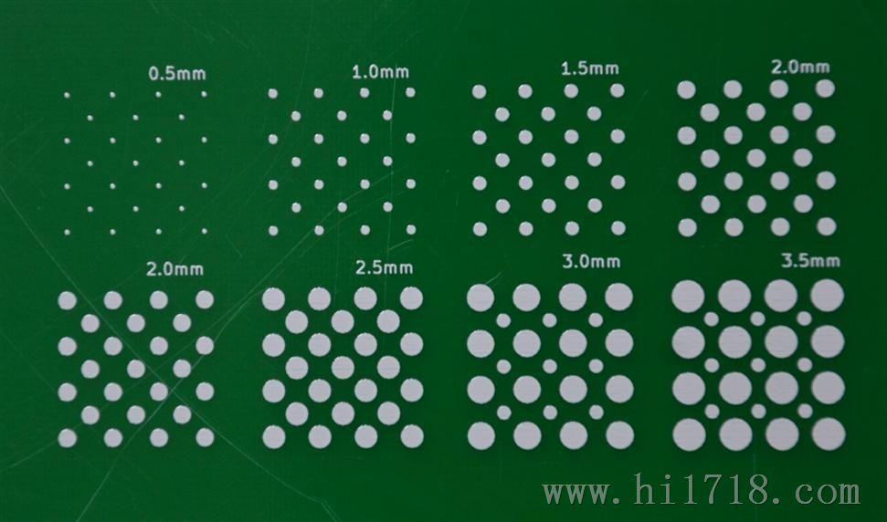 pcb线路板字符喷印机