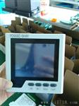 多功能复费率电力仪表,PD668Z,白壳,华邦厂家直销