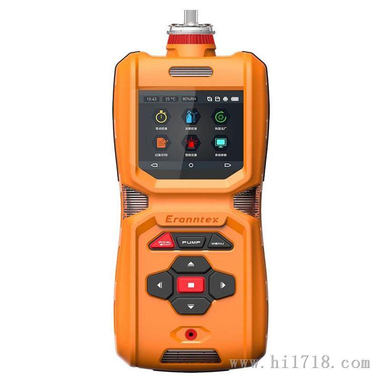 MS600便携式三合一气体检测仪
