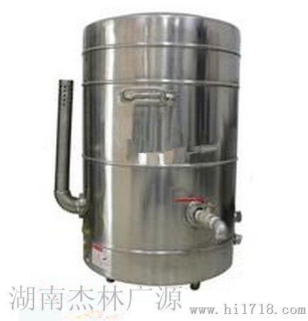 直销燃气型节能汤桶/节能汤桶炉/不锈钢厨房节能汤桶