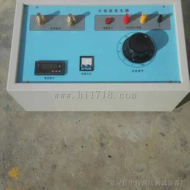 SLQ温升试验装置/大电流发生器/升流器