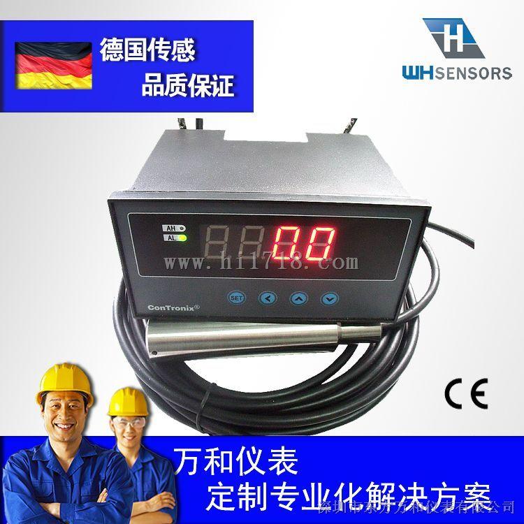 水位显示表 专用水位显示控制仪 可自动控制补水
