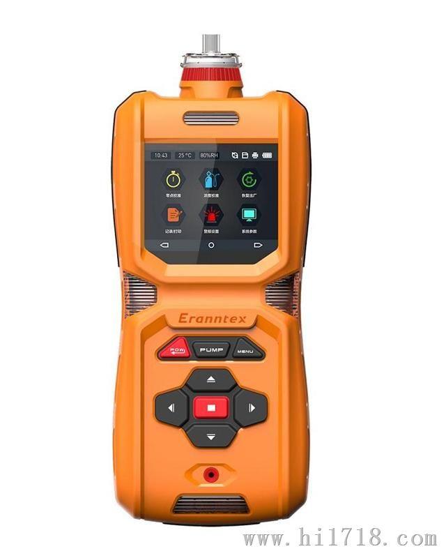 便携式手持三合一气体检测报警仪