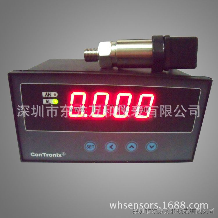 WH6二次表 数显仪表 可根据要求订制