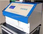 临沂盈嘉lactoscan 90S牛奶分析仪丨乳成分分析仪自主研发 诚招代理
