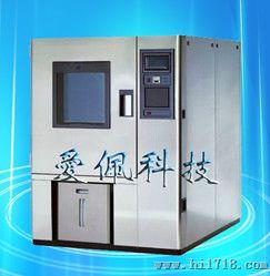东莞可程式恒温恒湿试验箱,原装正品