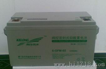 科華蓄電池12V65AH/6-GFM-65上海代理商報價