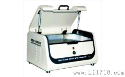 X射线ROHS检测仪