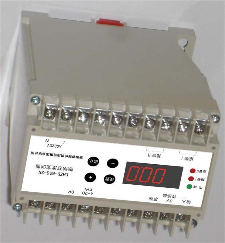 bsq071振动烈度轴向位移转速变送器
