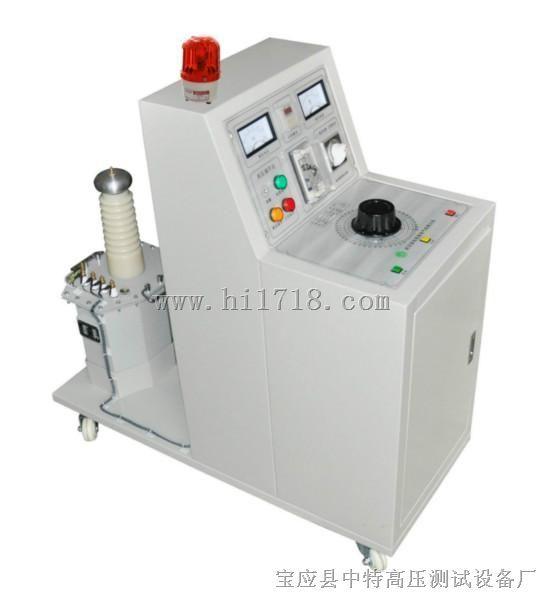 工频交流耐压试验成套装置厂家价格