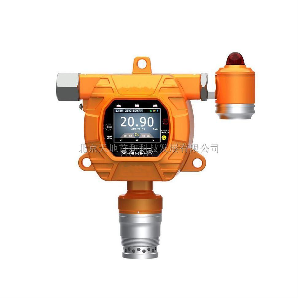 多种报警方式固定式氮氧化物分析仪器TD5000-SH-NOX-A本安电路设计