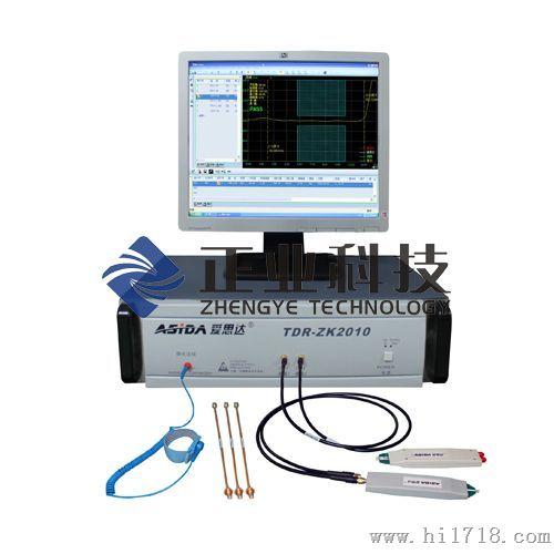 PCB特性高频阻抗测试仪