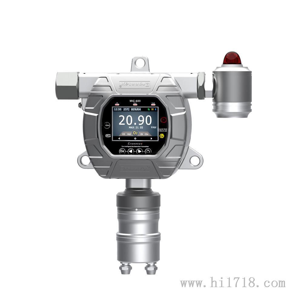 固定式五合一气体检测报警仪 可订制