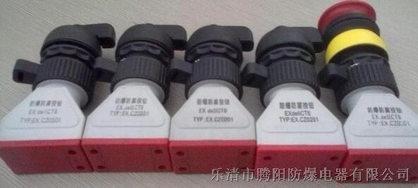 仪器仪表网 供应 电子元器件 安防监控器材 ba8060防爆按钮装置  类别