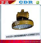 DR320防爆高效LED节能灯