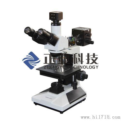 爱思达金相显微镜价格