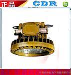 DR510防爆高效节能LED灯.温州.防爆高效节能
