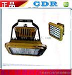 DR410;高光效隔爆型LED防爆灯;厂家优惠价