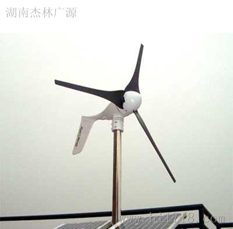 风力发电机    ·叶片由炭纤维复合材料注塑而成    ·内置智能稳压微
