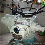 扬州DZW120-24T智能一体化电动头