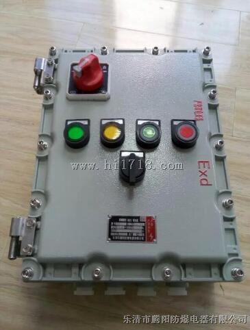 2,内装开关,电流表,指示灯,按钮,plc,变频器,接触器,仪表等.