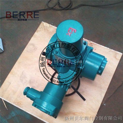 扬州Q系列防爆型阀门电动装置