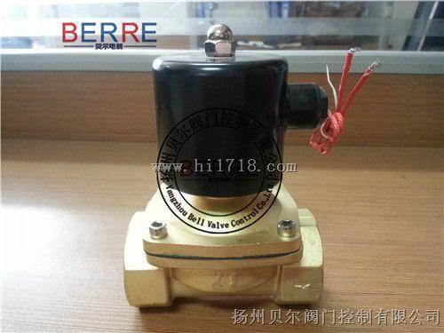 扬州ZCS水用电磁阀