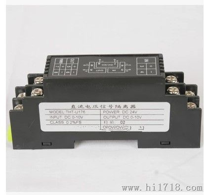 ws9050热电阻信号隔离变送器,pt100 cu50传感器直接接口,内含线性化