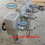 DKZ型电动执行器DKZ5400D