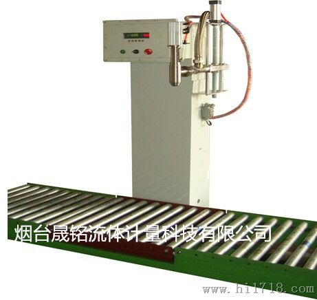 自动装桶灌装机