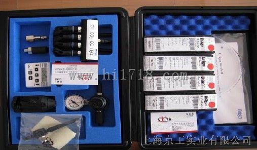 德尔格压缩空气质量检测仪——一级代理现货直销