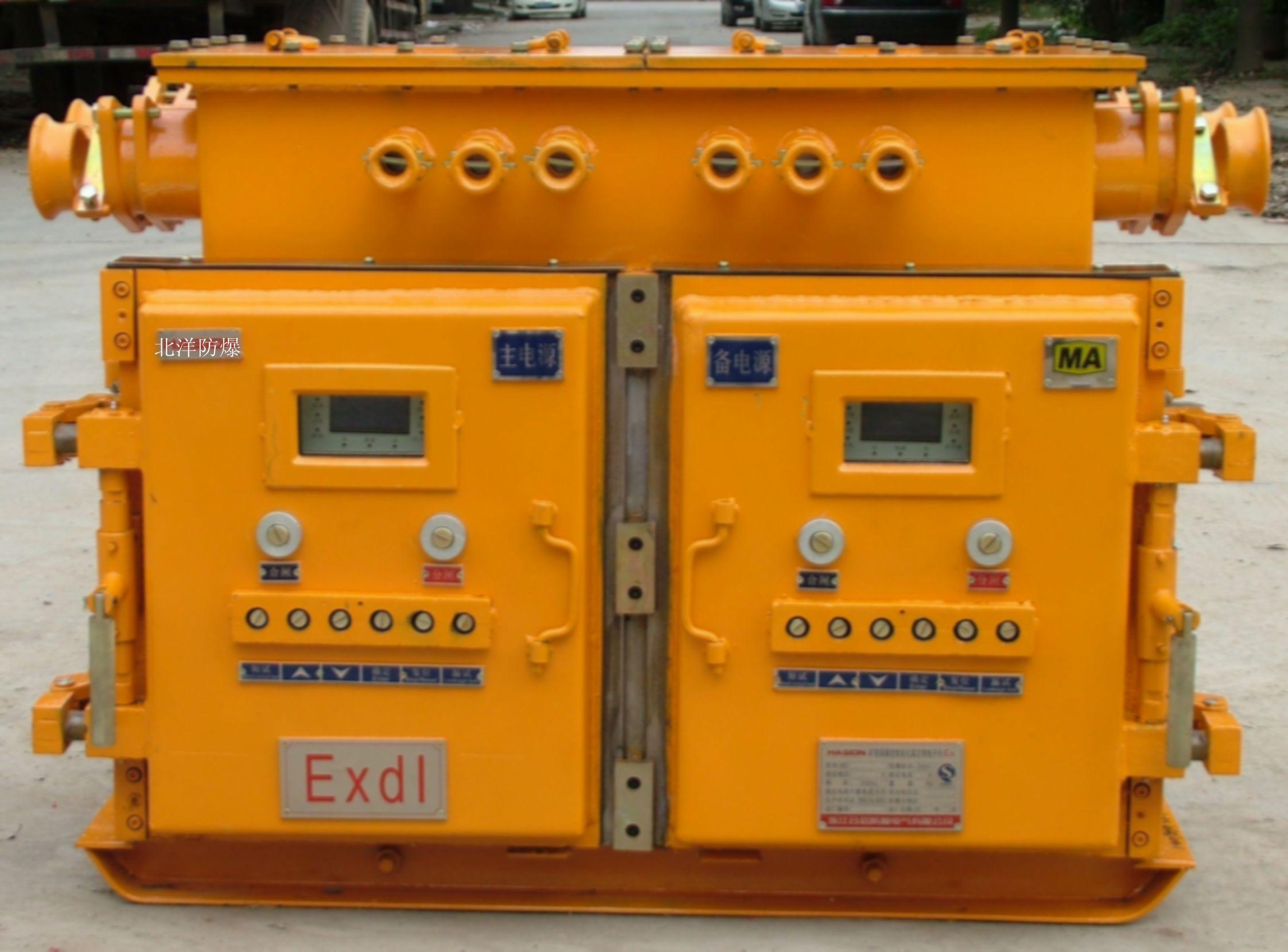 产品名称:煤矿风机用隔爆兼本安型双电源真空电磁起动器 防爆方式