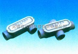 YHX系列鋁合金穿線盒