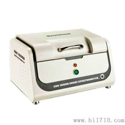 X荧光光谱仪-RoHS检测仪