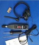 超声波泄漏检测仪