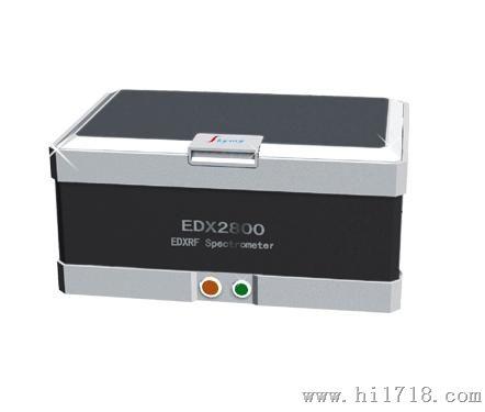 天瑞仪器EDX2800