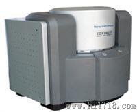 国产X射线荧光分析仪生产厂家
