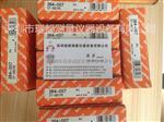 销售日本原装三丰MITUTOYO数显千分尺数据转接盒264-007