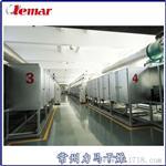 硅胶七层带式干燥器