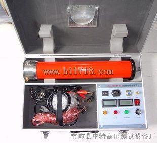 电缆直流耐压测试仪|电缆耐压测试仪 ZGF2000