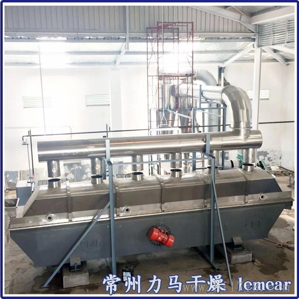 江苏常州味精专用干燥机,味精烘干设备,味精专... - 中国供应商