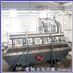 鸡粉、鸡精振动流化床干燥机1000Kg/h