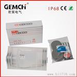 供应 灌胶式防水接线盒 BAV-2U-4D 路灯电缆接线盒 灌胶防水盒价格 高防护等级