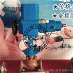 ZAZP电子式电动单座调节阀