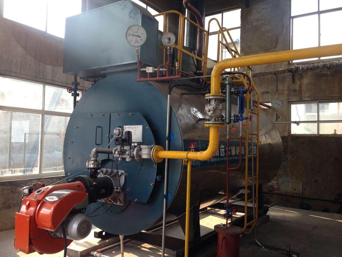 河南远大锅炉有限公司4吨燃气锅炉4吨冷凝锅炉4吨燃气锅炉厂家4吨燃气锅炉价格