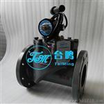 燃氣緊急切斷閥工廠|優質燃氣緊急切斷閥價格