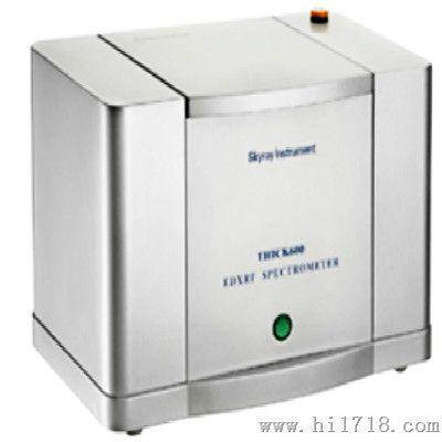 XRF镀层测厚仪生产厂家