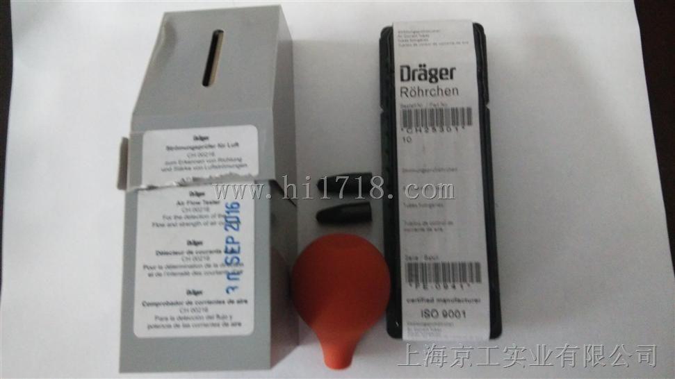 德尔格CH25301气体流向检测管
