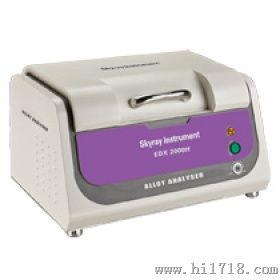 XRF光谱测试仪