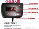 型号XK3190-12+E,耀华xk3190-a12e地磅表头标定参数